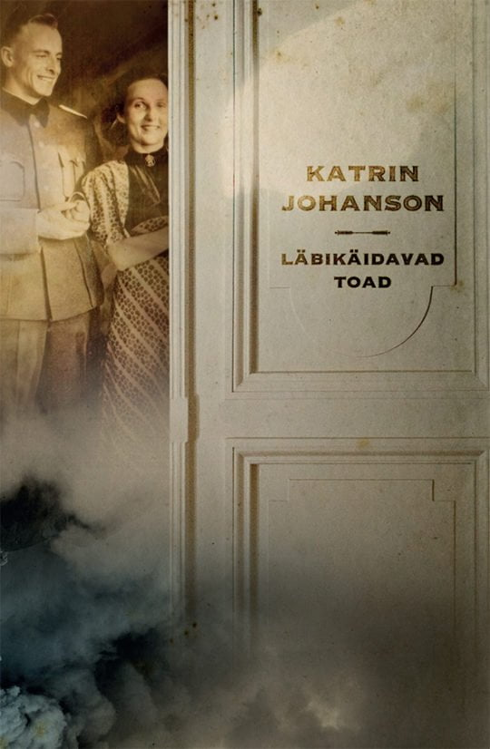 Läbikäidavad toad | Katrin Johanson | Varrak