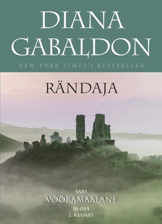 Rändaja. 2. raamat | Diana Gabaldon | Varrak