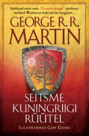 Seitsme kuningriigi rüütel | George R. R. Martin | Varrak