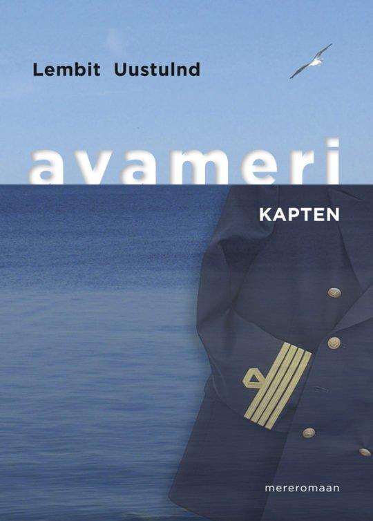 Avameri  I osa   Lembit Uustulnd   Varrak