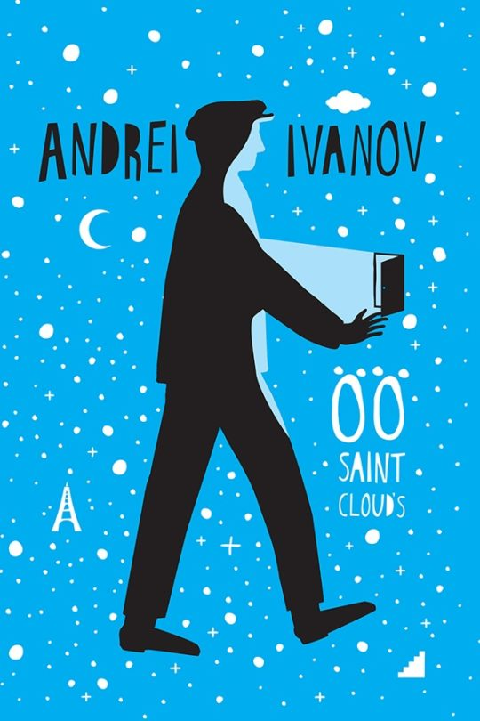 Öö Saint-Cloud´s | Andrei Ivanov | Varrak